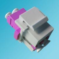 Keystone Jack LC OM4 Multimode Duplex Violet